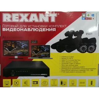 Готовый комплект видеонаблюдения REXANT, 2 уличные и 2 внутренние камеры без жесткого диска